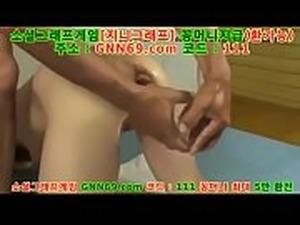 korea girls suck