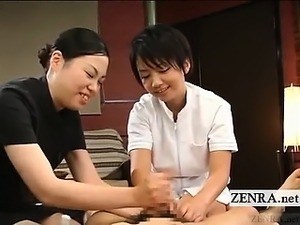 young japanese massage fuck