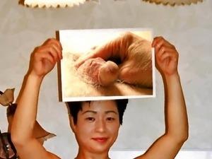amateur japanese milf